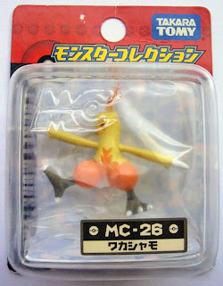 Combusken figure Takara Tomy Monster Collection MC series
