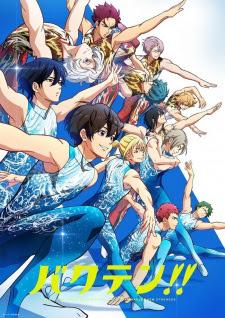 Bakuten!! Opening/Ending Mp3 [Complete]