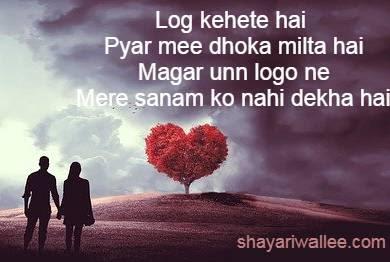 dhokebaaz shayari hindi images