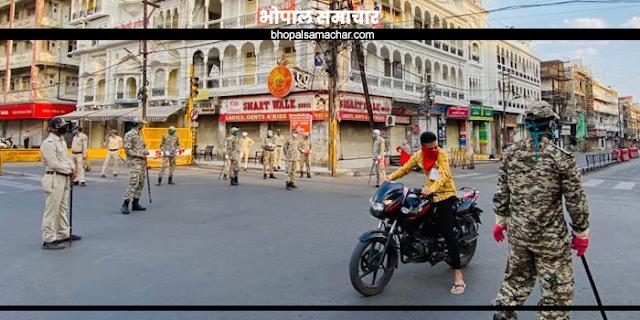 इंदौर में संडे को घर से निकलने वालों को जेल भेजा जाएगा / INDORE NEWS