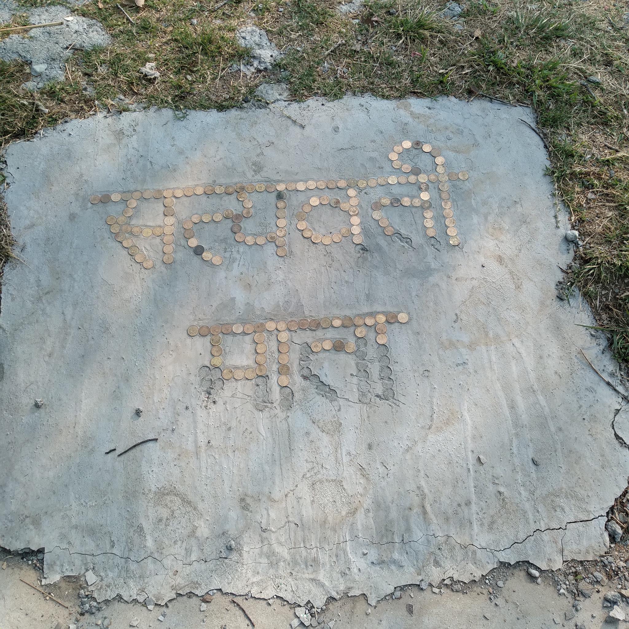 Satyawati, Gulmi