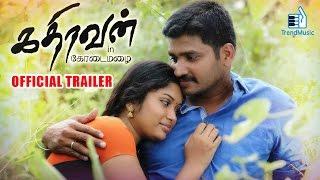 Kathiravanin Kodai Mazhai Official Trailer