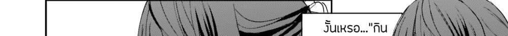 อ่านการ์ตูน Skill Daidokoro Shoukan wa Sugoi! Isekai de Gohan Tsukutte Point Tamemasu ตอนที่ 8 หน้าที่ 101