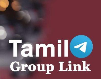 New** Tamil Girl Hot Video Telegram Group Link List 2021