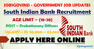 South Indian Bank Recruitment 2021