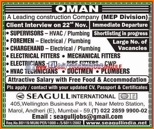 CONSTRUCTION COMPANY MEP DIVISION OMAN JOB VACANCIES - Gulf Jobs for