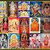 51 शक्तिपीठो के बारे में जाने | Know about 51 Shakti Peethas