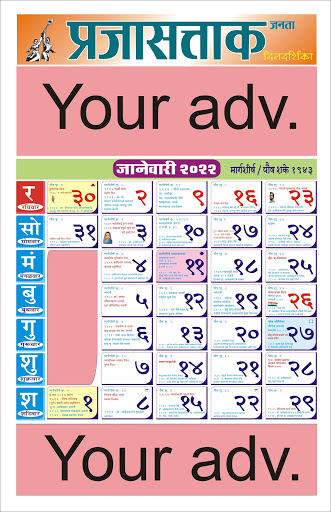 for your advertise  cont. -93226 64557