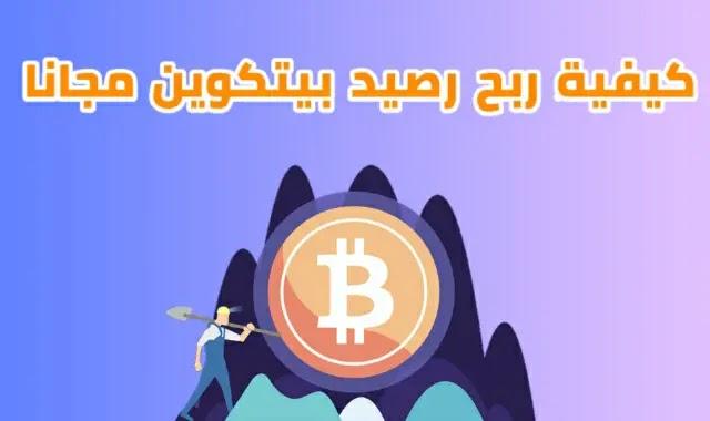cara betét di vip bitcoin)