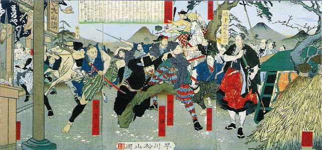Namamugi Incident on a Japanese Woodcut Print