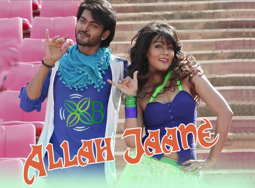 Allah Jaane from Agnee 2