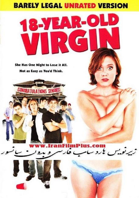 فیلم سکسی باکره 18 ساله