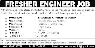 ITI / Diploma /BE /B.Tech Requirement in MNC Company  Chakan , Pune