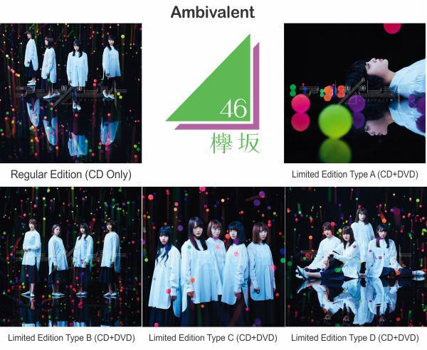 keyakizaka46 7th single tracklist