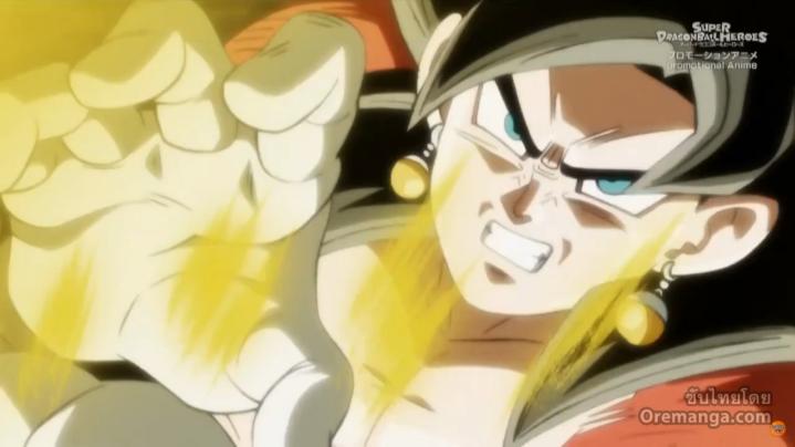 Super Dragon Ball Heroes: Universe Mission [ซับไทย] ตอนที่ 5 นักรบที่แข็งแกร่งที่สุด! ซูเปอร์ไซย่า 4 เบจิตโต้!!
