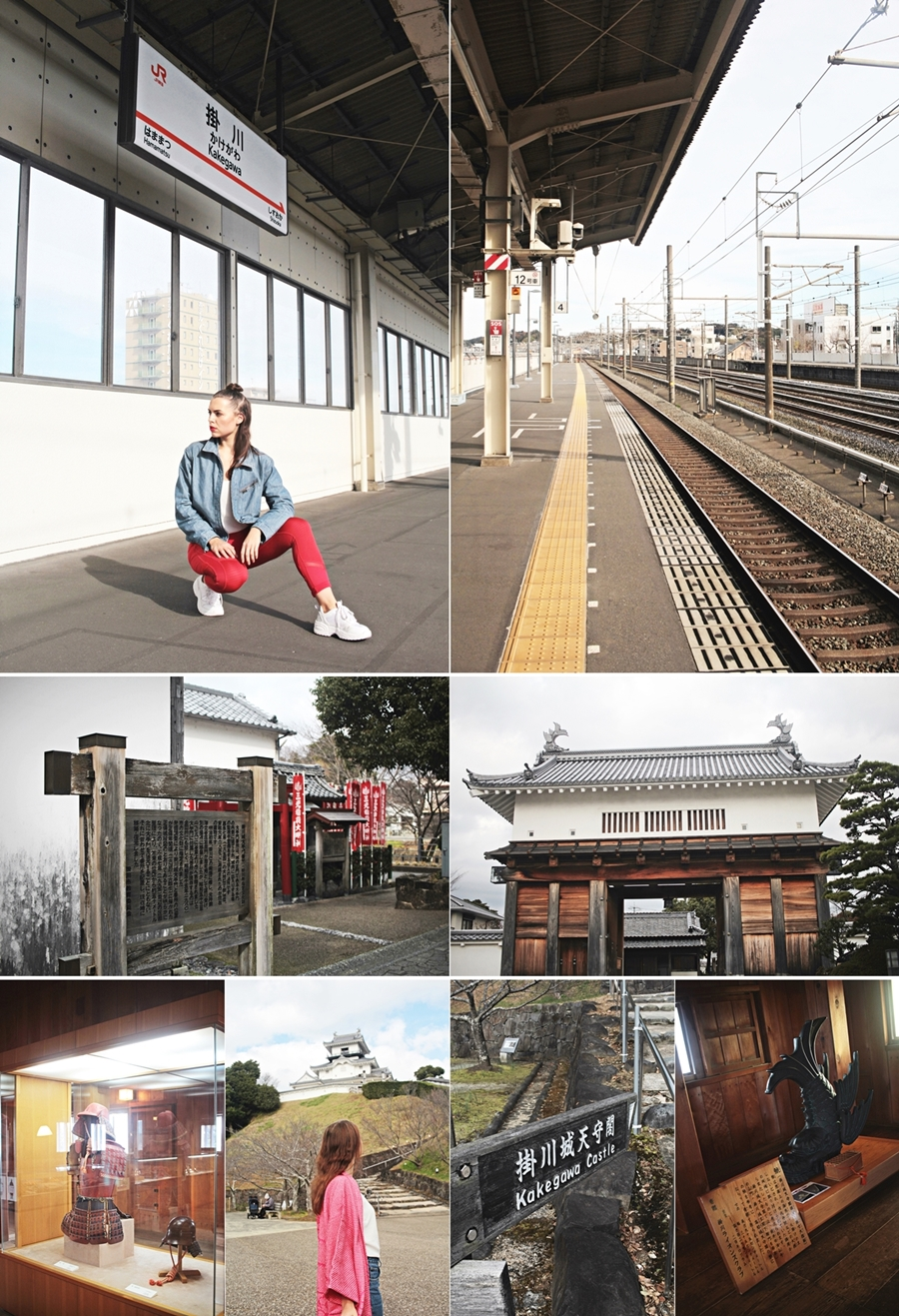 kakegawa station jr tourist information