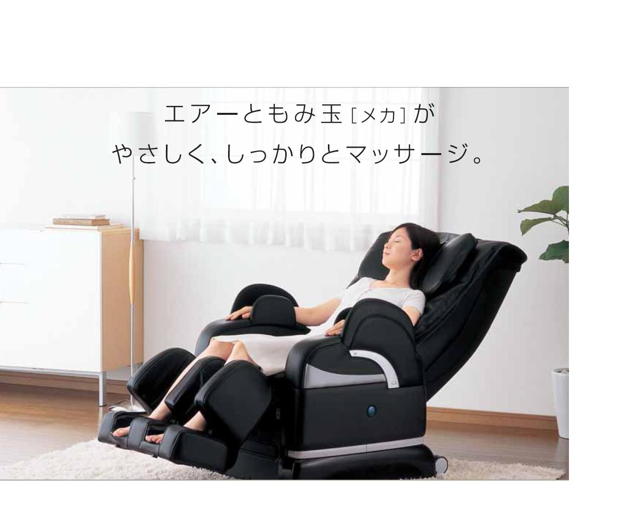 asian massage chairs ejection seat office chair yusuke japan blog in consumer electronics