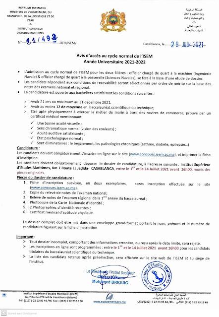 الإعلان عن مباراة الولوج للمعهد العالي للدراسات البحرية الدارالبيضاء