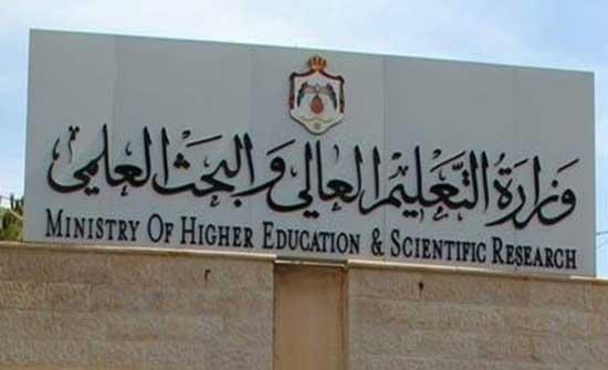 وزير التعليم العالي: آلية لعقد الامتحانات في الجامعات قريبا