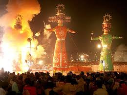 Happy Dussehra Animated Images