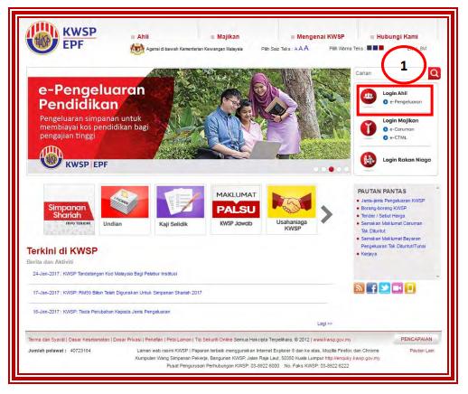 Pengeluaran KWSP Akaun 2 Untuk Bayar Pinjaman PTPTN