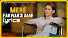 Mere Parwardigar Lyrics by Arijit Singh-Lyricsbeech