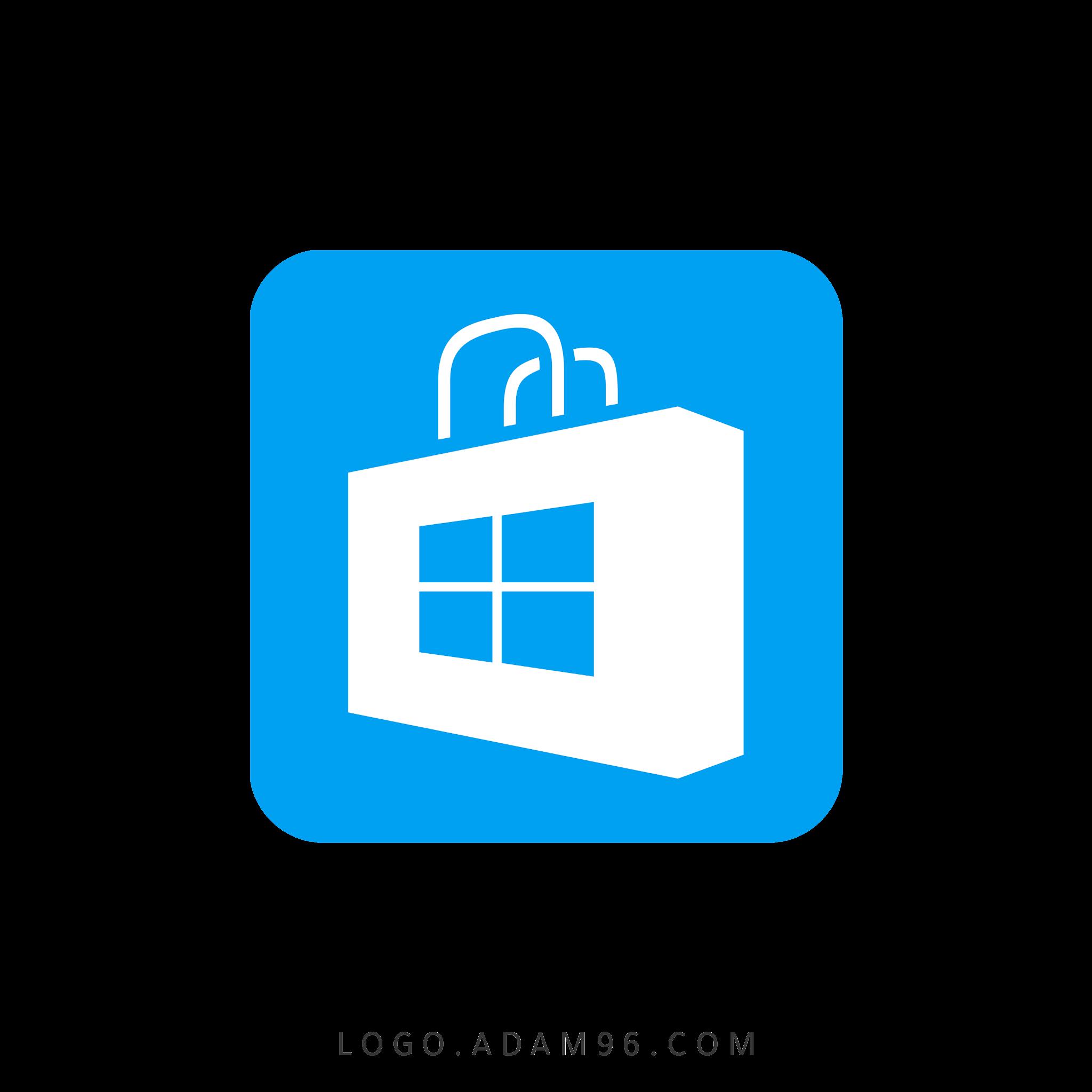 تحميل ايقونة مايكروسوفت ستور   Icon Windows Store