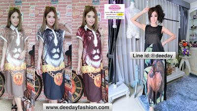 เสื้อผ้าแฟชั่นขายส่ง ขายส่งเสื้อผ้าแฟชั่นประตูน้ำ เสื้อผ้าพร้อมส่ง ราคาถูก Deedayfashion ดีเดย์แฟชั่น เพจร้านค้า: https://www.facebook.com/deedayfashion88/ Deedayfashion ดีเดย์แฟชั่น ร้านขายเสื้อผ้าแฟชั่นออนไลน์ราคาถูก facebook ขายส่งเสื้อผ้าแฟชั่นประตูน้ำ แพลตทินั่ม เสื้อผ้าแฟชั่นราคาถูก เสื้อผ้าพร้อมส่ง เสื้อผ้าแฟชั่นมาใหม่ทุกวัน อัพเดททุกวัน มีแบบให้เลือกเยอะมาก ขายส่งราคาประตูน้ำ สินค้าแฟชั่นมีหลากหลายคละแบบคละลายได้เช่น เสื้อผ้าแฟชั่น เดรสแฟชั่น กระโปรงแฟชั่น กางเกงแฟชั่น เสื้อยืดแฟชั่น คัดสินค้าแฟชั่นคุณภาพดีราคาถูก ขายส่งราคาประตูน้ำ เสื้อผ้าประตูน้ำแฟชั่นมาใหม่ เสื้อผ้าสวย เสื้อผ้าฮิตติดกระแสอัพเดทให้ชมทุกวัน จัดอันดับสินค้าขายดีทุกสัปดาห์ แนะนำเสื้อผ้าแฟชั่นขายดี เสื้อผ้าแฟชั่นมาแรง เสื้อผ้ามาใหม่สวยๆ รับตัวแทนจำหน่ายฟรี จัดส่งเสื้อผ้าแฟชั่นสวยทุกวันส่งรวดเร็วเสื้อผ้าพร้อมส่ง อยากเปิดร้านเสื้อผ้าแฟชั่นออนไลน์ทำไง? อยากขายเสื้อผ้าแฟชั่นเริ่มยังไง? ยินดีให้คำปรึกษาโรงงานมาเองมีหน้าร้านและโกดังสินค้าแฟชั่น แม่ค้าใจดีรออยู่จ้าสนใจติดต่อ LINE ID:@deeday โทร 054-01040 มือถือ 091-0699618 ร้านเปิดทุกวัน 8.00-19.00   Fashion online by deedayfashion ดีเดย์แฟชั่น ร้านขายส่งเสื้อผ้าออนไลน์ ขายส่งเสื้อผ้าแฟชั่นประตูน้ำ ราคาถูก Web site เว็ปไซด์: www.deedayfashion.com Blog บล็อค: http://deedayfashion.blogspot.com/ เทพ Shop:  http://deedayfashion.lnwshop.com/ Facebook: https://www.facebook.com/deedaytoyou Fan Page เพจร้านค้า: https://www.facebook.com/deedayfashion88 ดูสินค้าทั้งหมด คลิกลิงค์ด้านล่าง! อัลบั้ม รวมแฟชั่น คลิกเลย https://goo.gl/EgHLT3 อัลบั้ม เสื้อแฟชั่น คลิกเลย https://goo.gl/2c4fRE อัลบั้ม รวม กางเกง กระโปรง คลิกเลย https://goo.gl/8VnaZG ชุดแต่งงาน คลิก https://goo.gl/3V2mP8 สอบถาม-สั่งซื้อสินค้า-ปรึกษาเรา คลิกลิงค์! https://www.facebook.com/deedayfashion88/messages/ #เสื้อผ้าแฟชั่นประตูน้ำ #ขายส่งเสื้อผ้าถูก #ร้านขายเสื้อผ้าออนไลน์ #ขายส่งเสื้อผ้าออนไลน์ #ประตูน้ำแฟชั่น #เสื้อผ้าถูก