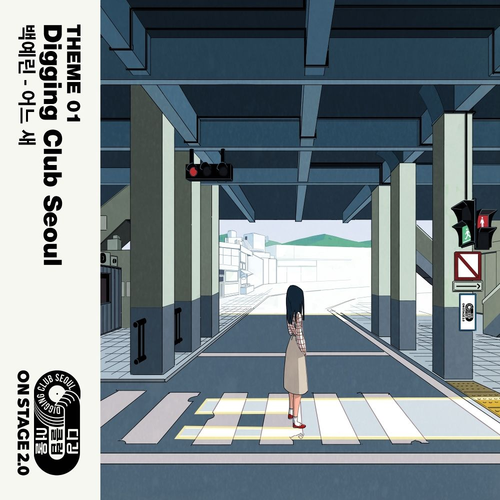 Yerin Baek – Onstage Digging Club Seoul THEME 01 – Single