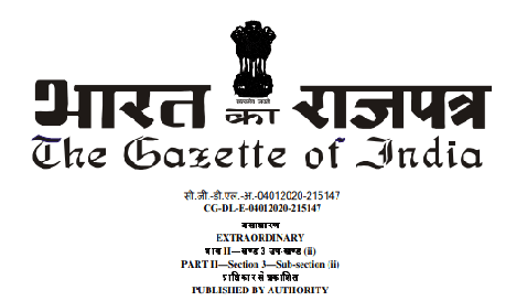gazette-notification-minimum-wages-so-71e-dated-03-01-2020