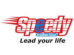 Paket Internet Telkom Speedy Terbaru - Jelajah Info