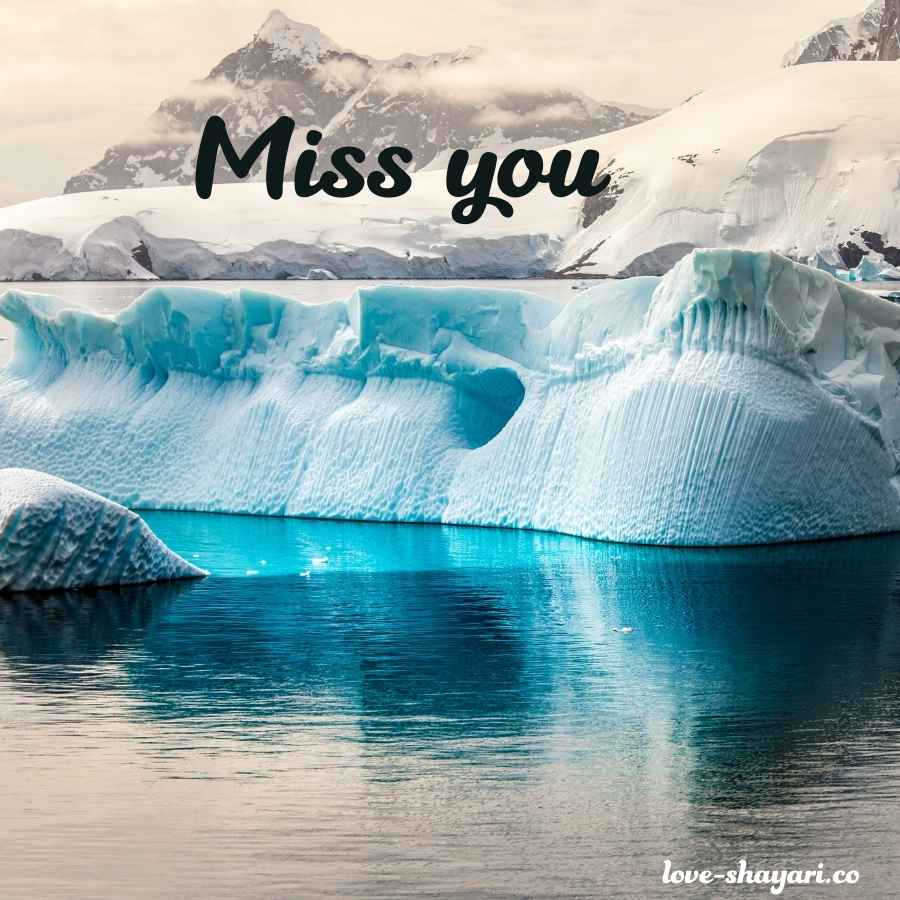 miss you cartoon images