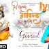 shri krishna govind hare murari hindi  lyrics-Jubin Nautiyal
