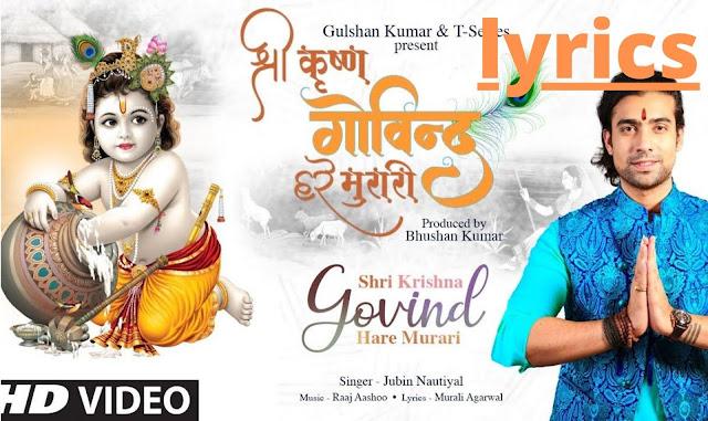 shri krishna govind hare murari hindi  lyrics-Jubin Nautiyal