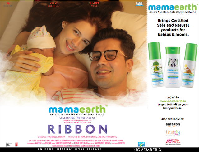 MAMAEARTH PARTNERS KALKI KOECHELIN & SUMEET VYAS STARRER 'RIBBON' TO STRENGTHEN CONSUMER CONNECT
