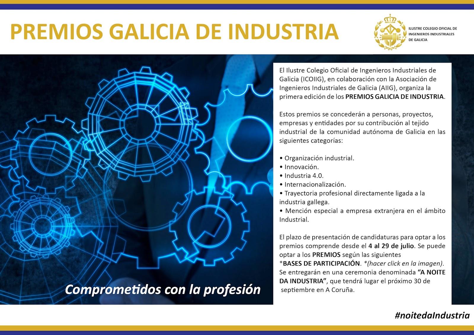 Ii Premios Galicia De Industria — Sceneups