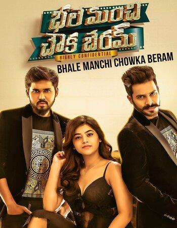 Bhale Manchi Chowka Beram (2018) Dual Audio Hindi 480p HDRip x264 400MB Movie Download