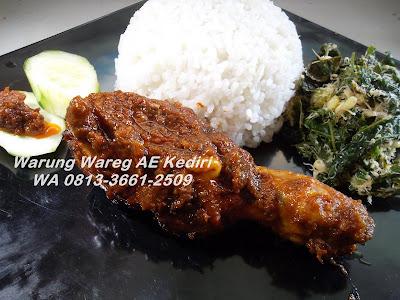 Nasi Ayam Panggang di Warung Wareg Ae Kediri