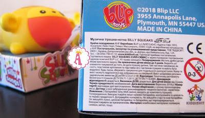 Надпись на коробке с игрушкой Silly Squeaks