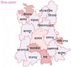 alwar map