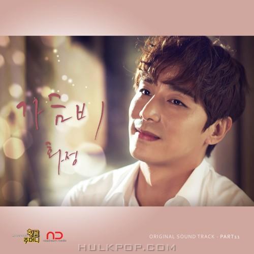Hwajeong – Golden Pouch OST Part.11