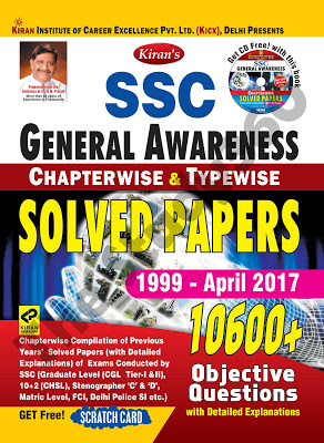 Kiran SSC General Awareness Chapter Wise And Type Wise Solved Papers [1999-2017] Is Here