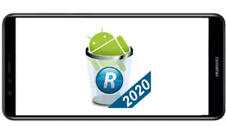 تنزيل برنامج Revo uninstaller Premium mod pro مدفوع مهكر معا السيريال بدون اعلانات بأخر اصدار من ميديا فاير