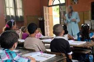 تغيير شامل للمقررات الدراسية بالمغرب