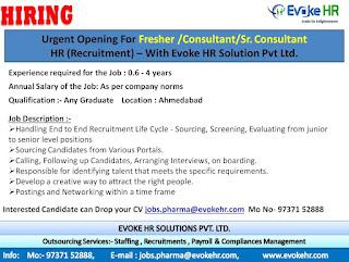 Freshers Graduate Jobs Opening For Fresher /Consultant/Sr. Consultant HR Recruitment