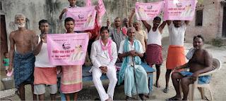 अति पिछड़ा सम्मलेन को लेकर केवट रामधनी बिन्द ने चलाया जागरूकता अभियान | #NayaSaberaNetwork