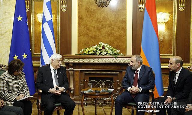 Ereván y Atenas establecerán una cooperación económica más efectiva