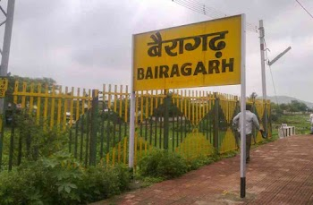 Shivam Mishra Bairagarh Death : पुलिस की बेरहमी का शिकार हुआ युवक , बैरागढ़ थाने में मौत