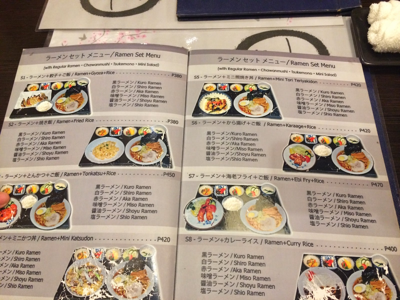Japanese Restaurant Take Out Near Me