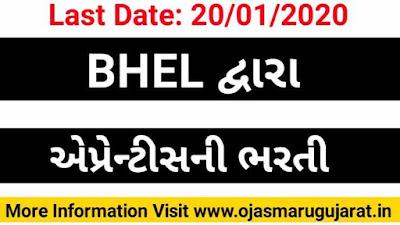 Bhel recruitment, BHEL India job vacancy 2020, BHEL India, BHEL Vacancy News,